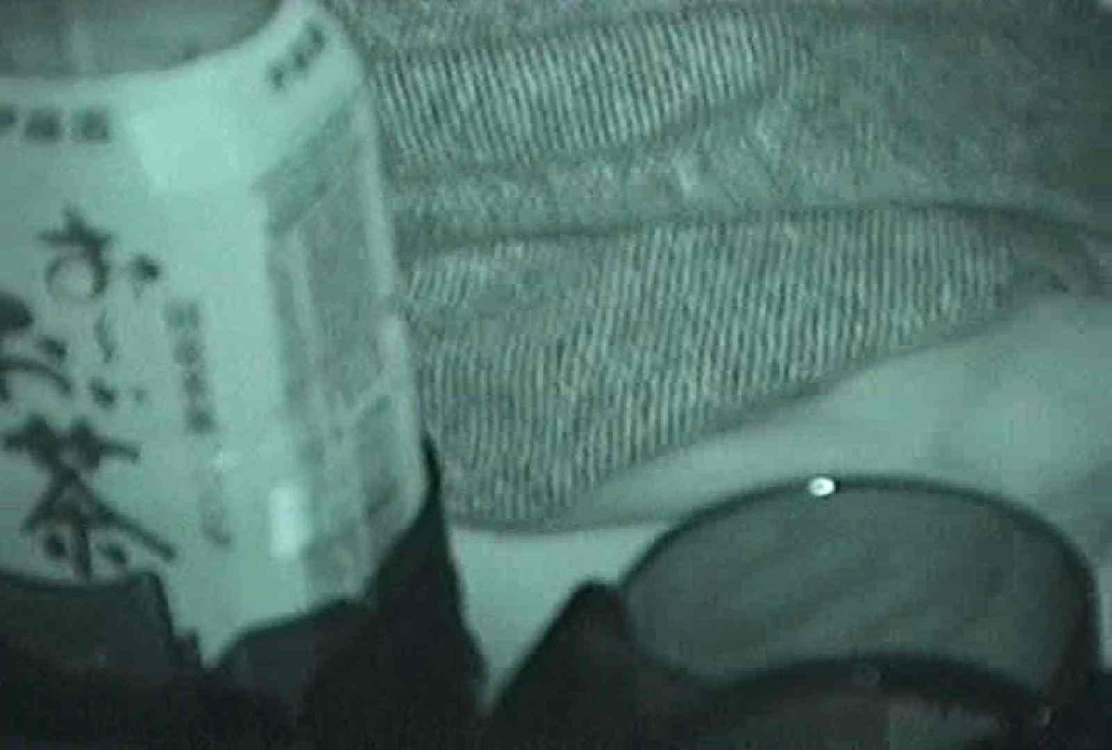 おまんこ丸見え 充血監督の深夜の運動会Vol.93 ピープフォックス(盗撮狐)