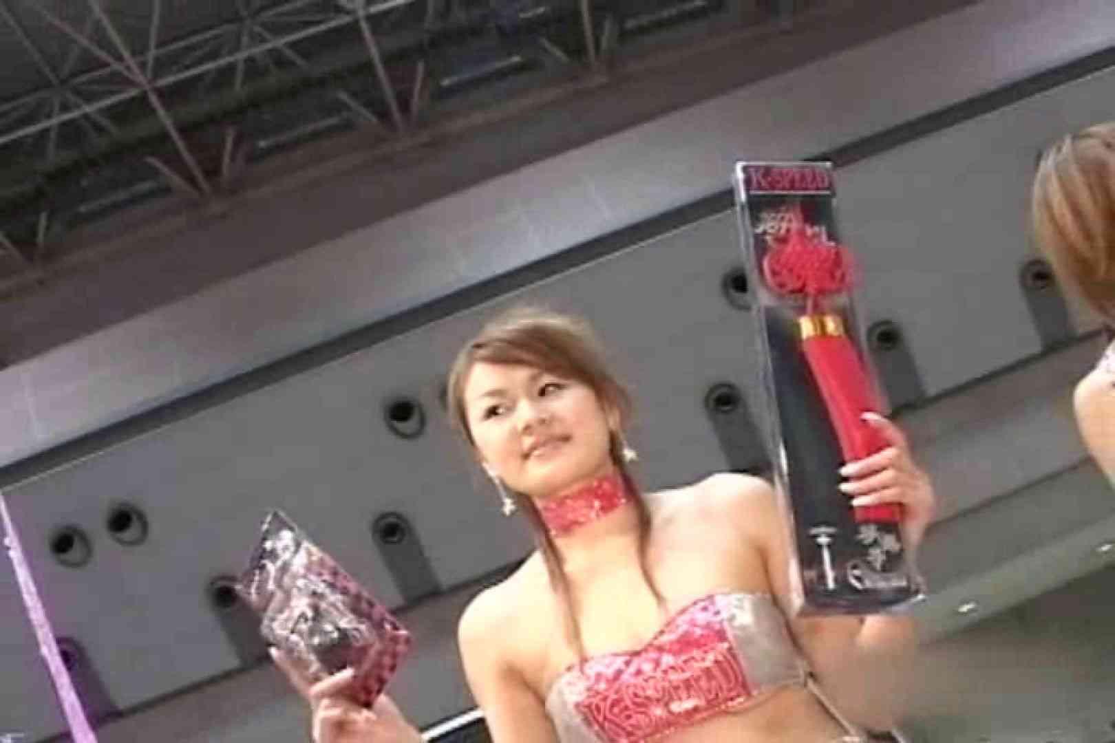 おまんこ丸見え|RQカメラ地獄Vol.28|ピープフォックス(盗撮狐)