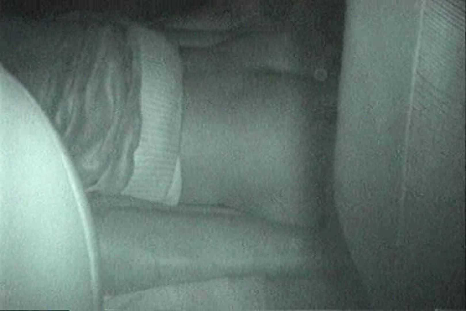おまんこ丸見え|充血監督の深夜の運動会Vol.157|ピープフォックス(盗撮狐)