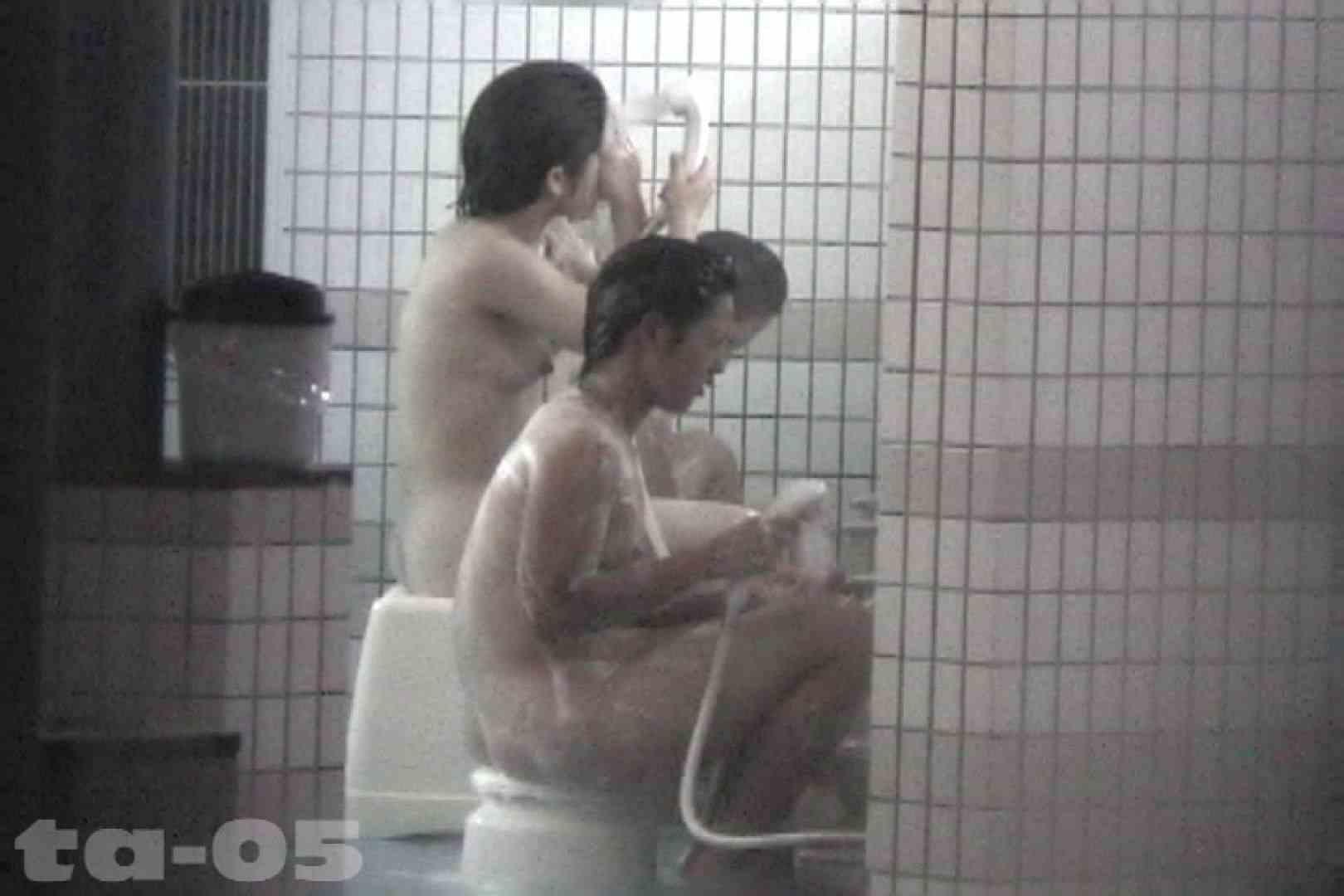 おまんこ丸見え 只野男 合宿ホテル女風呂盗撮 高画質版 Vol.5 ピープフォックス(盗撮狐)
